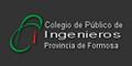 Colegio Publico de Ingenieros Provincia de Formosa