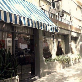 Hotel Dorrego
