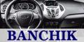 Banchik Leon SA - Distribuidor Nacional
