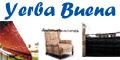 Lonera - Tapiceria y Herreria Yerba Buena
