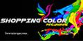 Shopping Color - Pinturerias